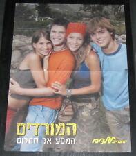 Rebelde Way Centerfold Poster Israeli Magazine Rare