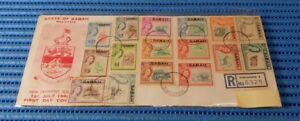1964 State of Sabah First Day Cover Queen Elizabeth II with $1, $2, $5, $10 Rare