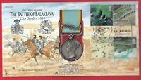 Crimea War REPLICA Medal 2002 GB Stamp Cover British Army Battle Balaklava 1854