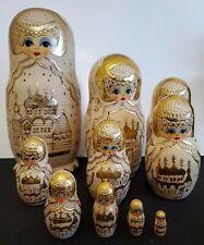 Russian Hand Painted Matryoshka Nesting Dolls Signed Moscow 10 PC. SET