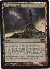 Gargoyle Castle FOIL JAPANESE SP+ MTG M10