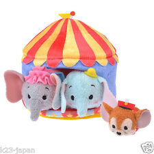 Disney Store JAPAN TSUM TSUM 2017 Mothers Day Jumbo Dumbo Timothy Set