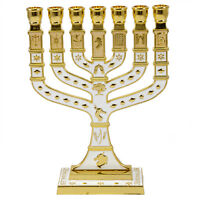 7 Branched Candle Holder Hanukkah Menorah White & Gold Pewter from Jerusalem 5""
