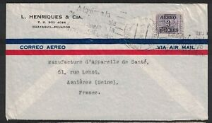 1955 ECUADOR Air Mail Cover - Guayaquil to Asnières-sur-Seine, FRANCE K4