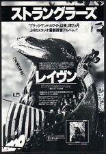 1979 The Stranglers Raven vintage Japan united artists album ad / advert s11m