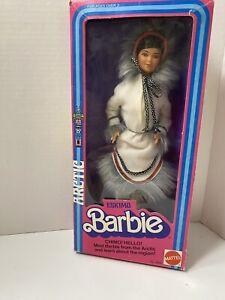 Eskimo Barbie 1981 Dolls of the World Collection #3898 NIB