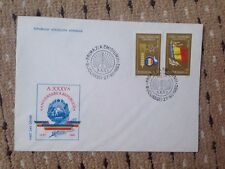 Roumanie 1982 FDC 35th Anniv de République populaire