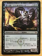 Sheoldred, Whispering One Japanese FOIL New Phyrexia Prerelease promo mtg NM