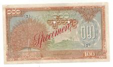 BURMA MYANMAR 100 KYATS 1944 SPECIMEN UNC P 21 S1