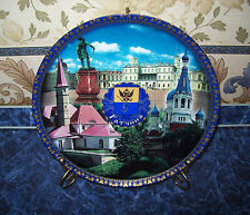 Collectible Porcelain plate the Russian City Of Gatchina + Stand of metal