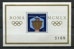 35450) Costa Rica 1960 MNH Olympic G. Rome S/S