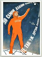 Soviet USSR Cosmonaut Spacewalk Space Cosmos Repro New Russian Postcard