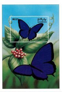 VINTAGE CLASSICS - Maldives 2372 - Large Oak Blue Butterfly - S/S - MNH