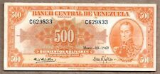 "Venezuela VF/XF Note 500 Bolivares Bs March 1969 P-37c ""Canario"" Prefix C6"