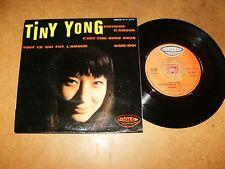 TINY YONG - EP FRENCH RIGOLO 18719 /  LISTEN - FRENCH  YE YE JAZZ POPCORN