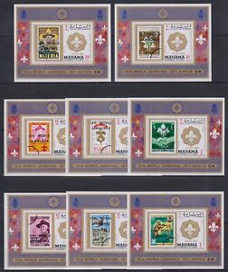 I450. Manama - MNH - Organizations - Scouting - Overprint - Deluxe