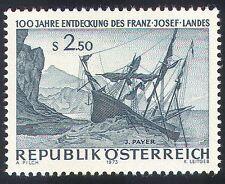 Austria 1973 Sailing Ship/Boats/Nautical 1v (n24861)