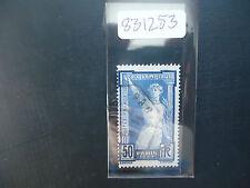 Francia 1924 Juegos Olímpicos de 50 C (1 V) (SG 404) Usado
