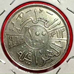 1953 Iraq 100 Fils, King Faisal II, Silver (.900) Coin .Km115. الملك فيصل الثاني