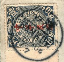 CHINA Stamp DRAGON 10c *HANKOW* 漢口 c1911 Postmark Used ex Collection GGREEN46