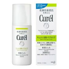 ☀Curel Kao Curel Face Care Sebum Care Moisture Gel 120ml