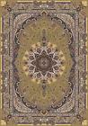Ochre Tabriz Persian Inspired Collection 900 KPSI Qum Bamboo Silk 7 x 10 New Rug