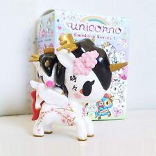 NEW* TOKIDOKI UNICORNO BAMBINO SERIES 1 SAKURA & HANAMI Unicorn Toy Figure
