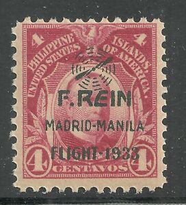 U.S. Possession Philippines Airmail stamp scott c37 - 4 cent 1933 issue - mnh #8