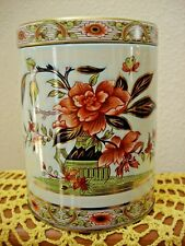 """Collectible Design 6"""" Tin Container-Daher, Long Island - Marked Made in England"""