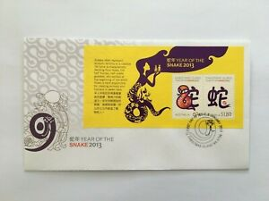 CIFD82) Christmas Island 2013 Year of the Snake FDC