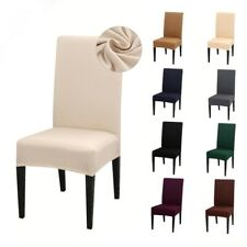 2 pcs Solid Color Chair Cover Spandex Stretch Elastic Slipcovers