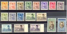 EGYPT- 1944 - 1951 postage SC # 242 - 251 & SC # 267 - 269 Complete Set MNH