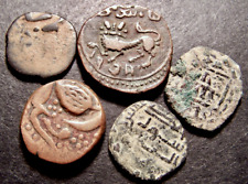 5 Coins Lot, Islamic and/or Indo Bronze