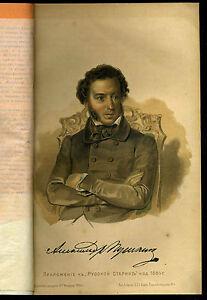 1884 Color Lithographic portrait of Pushkin Russia Russian History antique book
