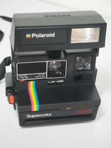 Polaroid 635 CL Supercolor - Sofortbildkamera