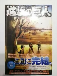 Attack on Titan Final Vol.34 Ending Comic Normal Edition Japanese Comic