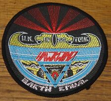 HAWKWIND EARTH RITUAL UK TOUR 1984 EMBROIDERED WOVEN CLOTH SEWING SEW ON PATCH