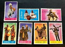 Liberia 🇱🇷 1967 musicians - 7 mint stamps - Michel No. 686-692
