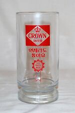 """VINTAGE Korean CROWN Glass BEER MUG ~ """"The Finest Beer"""" ~ Red Logo ~ 1000 cc"""