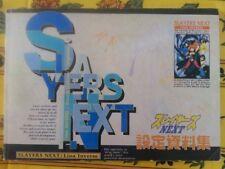 SLAYERS NEXT Settei Shiryoshu Art Illustration album esquisse originale