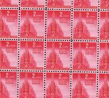 #907 Allied Nations Issue - MNH