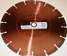 "Total Super Premium, Dry Diamond Cut-Off Saw Blade,12"" Laser Welded - DB1-12SSP"