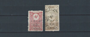 Syria France Occupation ADPO Ovrp. Ottoman Revenue Fiscal 2 stamps