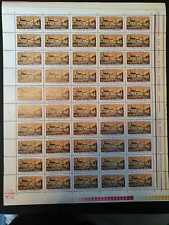 RO 50X ROMANIA - MNH - 1974 - MNH - FULL SHEET - OVERPRINT - ARCHITECTURE - EXPO