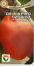 """Tomato """"De Barao Gigant"""" (Siberian Garden)"""