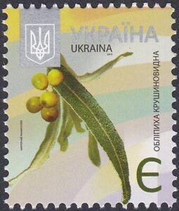 Ukraine 2013 Stamp MNH Michel Catalog nº 1367 ***
