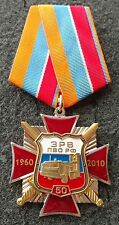 RUSSIAN  MEDAL RED  CROSS 50 years of  AIR DEFENSE  1960-2010   rare