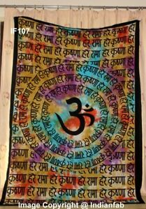 Om Chakra Design Picture 100% Cotton Art Twin Tapestry Wall Hanging Wonderful