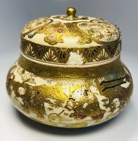Antique 19th Century Japanese Satsuma Covered Jar AS-IS