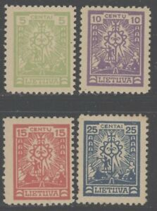Lithuania 1923 Lithuanian Cross unwatermarked set Sc# 189-93 mint